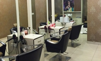 Entrust Unisex Salon
